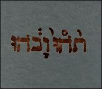 Godspeed You! Black Emperor:Slow Riot for New Zerø Kanada
