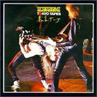 Scorpions:Tokyo Tapes
