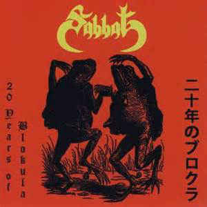 Sabbat (JPN): 20 Years Of Blokula