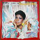 Aretha Franklin: Through the Storm