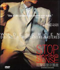 Talking heads:Stop making sense
