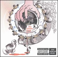 dj shadow:the private press