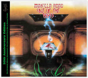 Manilla Road: Out Of The Abyss