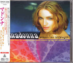 Madonna: Beautiful Stranger