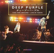 Deep Purple: This Time Around (Live In Tokyo 75)