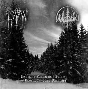 Likvann / Morok: Hedmark / Carpathian Spirit of Blood, Soil and Darkness