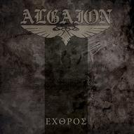 cd: Algaion: Exthros