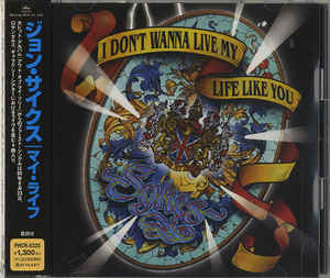 John Sykes: I don`t wanna live my life like you